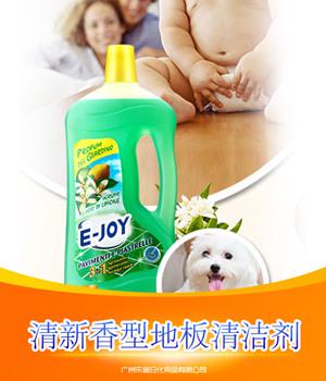 清新香型地板清洁剂