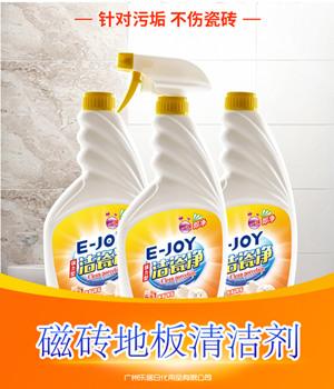 瓷砖地板清洁剂