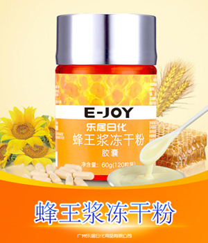 蜂王浆冻干粉