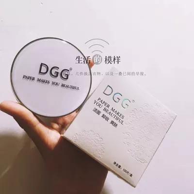 DGG蜂浆纸