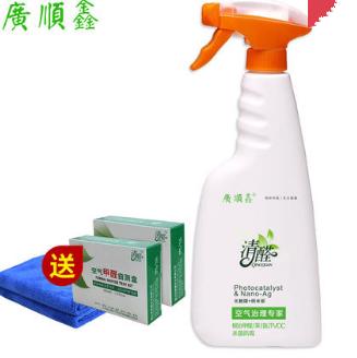 广顺鑫甲醛清除剂