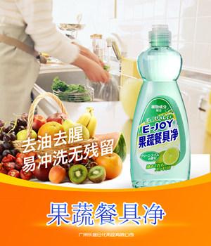 果蔬清洗剂