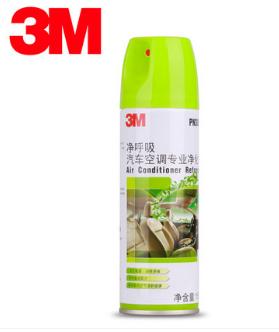 3M空气净化杀菌喷雾