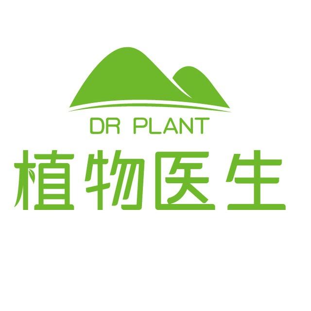 植物医生面膜