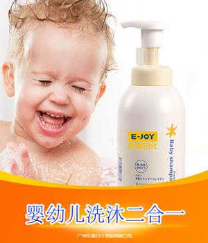 婴童洗护合一沐浴乳