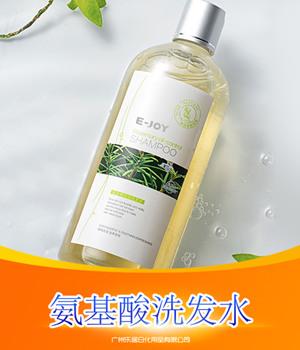 氨基酸洗发水