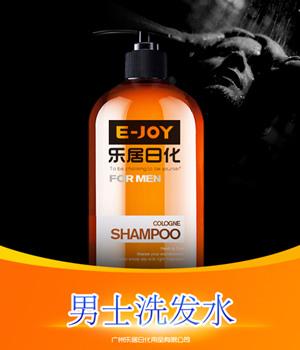 男士洗发水