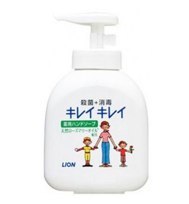 狮王洗手液