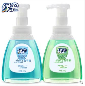绿伞洗手液