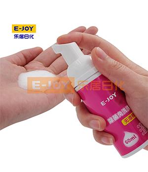 婴儿洗手液