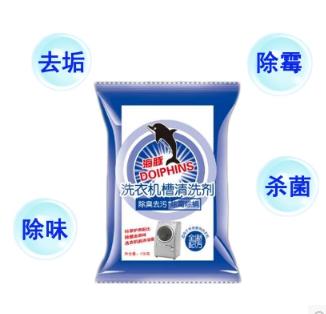 海豚洗衣机槽清洁剂