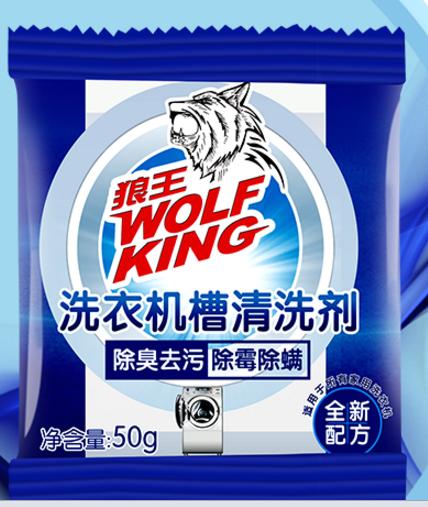 狼王洗衣机槽清洁剂