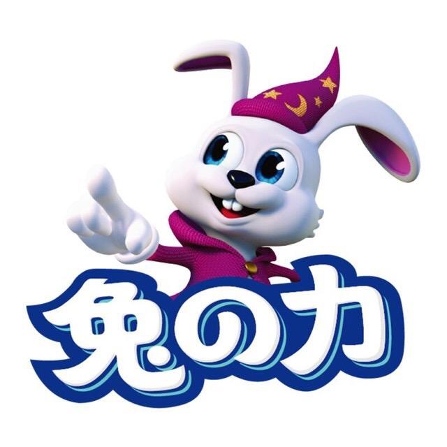 兔之力洗衣机槽清洁剂