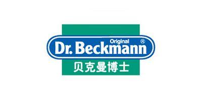 贝克曼博士洗衣机槽清洁剂