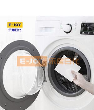 洗衣干燥片