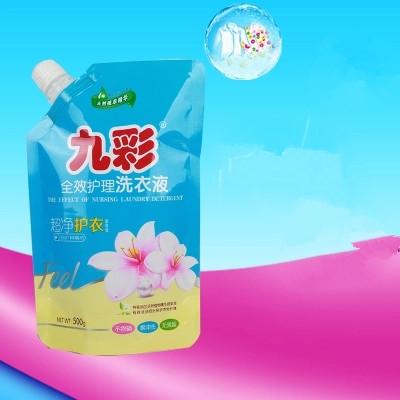 九彩洗衣液