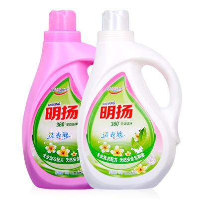 明杨洗衣液