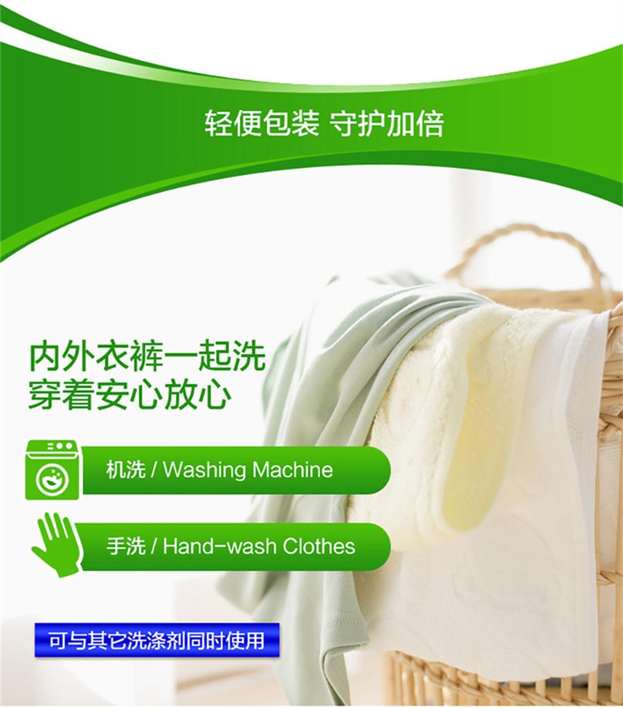 消毒液与洗衣液功效对比图